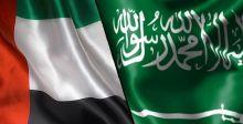 رأي السبّاق: السعودية والامارات الأعلى استهلاكيا