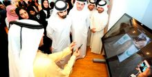 مركز هيئة كهرباء ومياه دبي للابتكار