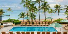 منتجع The Ali'i في هاواي