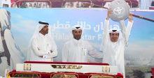 ارتفاع حرارة الحماس في مهرجان حلال قطر