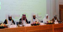 مسابقة القرآن الكريم لشباب دول الخليج