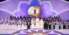 جائزة التميز العلمي في قطر