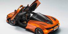 McLaren 720S  تُسرّب من جديد