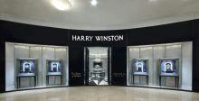 Harry Winston يترسّخ في تايبي