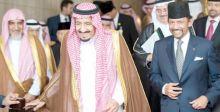 بيان السعودية-بروناي
