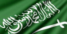 رأي السبّاق:السعودية وتحفيز الاستثمار