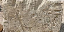 اكتشافات أثرية في القاهرة