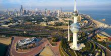 رأي السبّاق:الاصلاح المالي في الكويت
