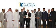 جائزةٌ جديدةٌ في رصيد بنك الدوحة