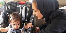 """""""كريم"""" تطلق السيارات المجهّزة بمقاعد للأطفال"""