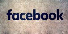 لا إساءة للدين على فيسبوك في باكستان