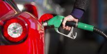رأي السبّاق : توقعاتُ أسعار النفط