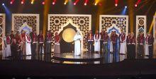 ديوان العرب للشعر في قطر