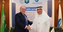 صفقة جديدة لتحلية المياه في المملكة