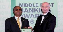 """من هو """"البنك الأكثر ابتكارًا في الشرق الأوسط""""؟"""