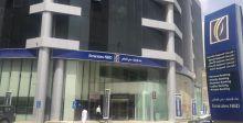 بنك الامارات دبي الوطني يتوسع في السعودية