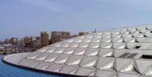 مكتبة الاسكندرية تكشف عن ثرواتها