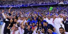 الهلال بطلا للمحترفين السعوديين