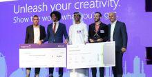 مسابقة مايكروسوفت 2017 في دبي