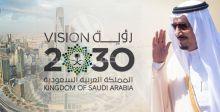 رأي السبّاق:السعودية والتغيير