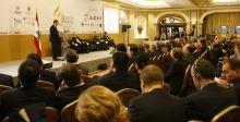 مؤتمر القمّة الدّوليّة الثّالثة للنّفط والغاز في لبنان
