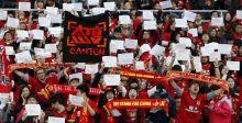 انتقادات للجماهير الصينية واليابانية واللبنانية