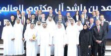 معهد مصدر يفوز بجائزة محمد بن راشد العالمية للمياه