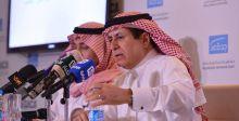 مجموعة سنغافورية تشغّل مطار الملك عبد العزيز