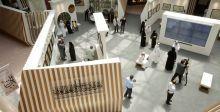 الخط العربي في تنويعاته في دبي