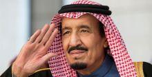 ٣ قمم في زيارة ترامب للسعودية