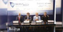 معرض بيروت للقوارب 2017 ينطلق!