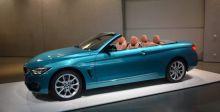 تجديدٌ ل BMW Snapper Rocks Blue