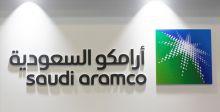 أرامكو تعززتعاونها مع الشركات الاميركية
