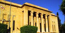المتحف الوطني في بيروت للجميع