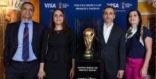 فيزا تعرض كأس الفيفا في دبي