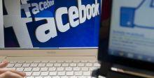 فيسبوك تتشدّد في مكافحة الارهاب