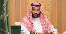 الأمير محمد بن سلمان وليا للعهد السعودي