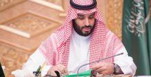 رأي السبّاق: ولي العهد السعودي والأمل الاقتصادي