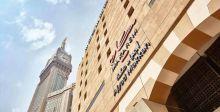 تكريمات عدّة لفندق مكارم أجياد مكة