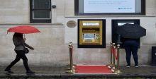 اليوبيل الذهبي للصرف الآلي السبّاق