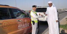 دوريات السعادة في دبي تكرّم الملتزمين