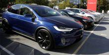 استراليا تشجّع السيارات الكهربائية