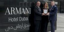 """فندق أرماني دبي يفوز بشهادة """"الكرة الخضراء"""""""