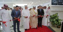 """مركز """"هواوي"""" للابتكار في الرياض"""