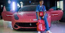عشق Louis Vuitton على Ferrari