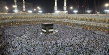 مرافق وزارة الصحة السعودية جاهزة للحجاج