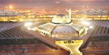 تخصيص المطارات السعودية هذا العام
