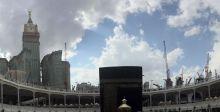 السعودية تستأنف توسعة المسجد الحرام