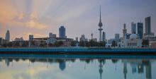 فورسيزونز الكويت : عصر جديد من الفخامة