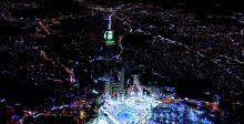 ساعة برج مميّزة في مكة المكرمة
